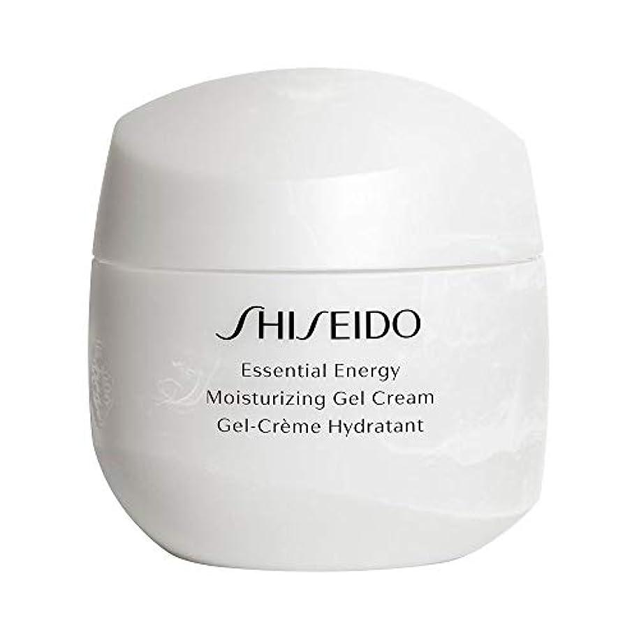 エンドテーブル九時四十五分十二[Shiseido] 資生堂不可欠なエネルギー保湿ゲルクリーム50Ml - Shiseido Essential Energy Moisturizing Gel Cream 50ml [並行輸入品]