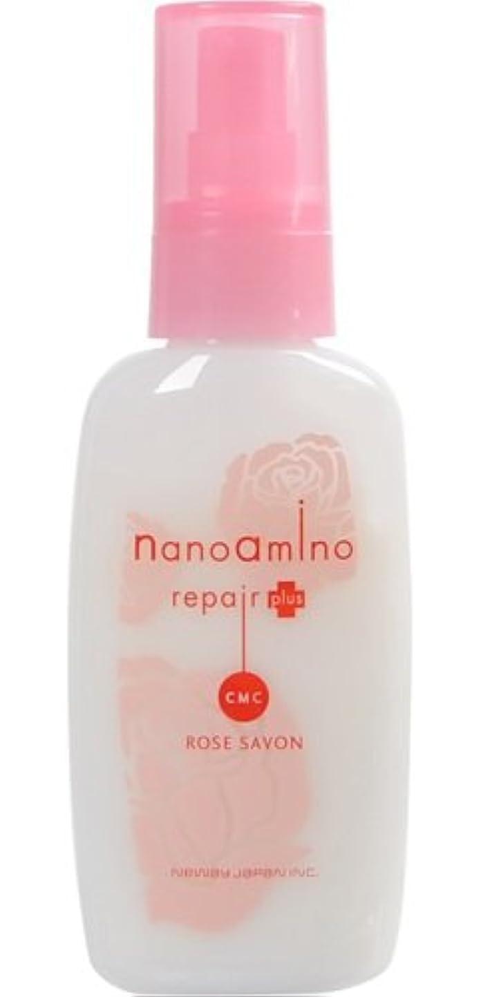 音楽を聴くはしごドリンクニューウェイジャパン ナノアミノ リペアプラス M-RO 60ml