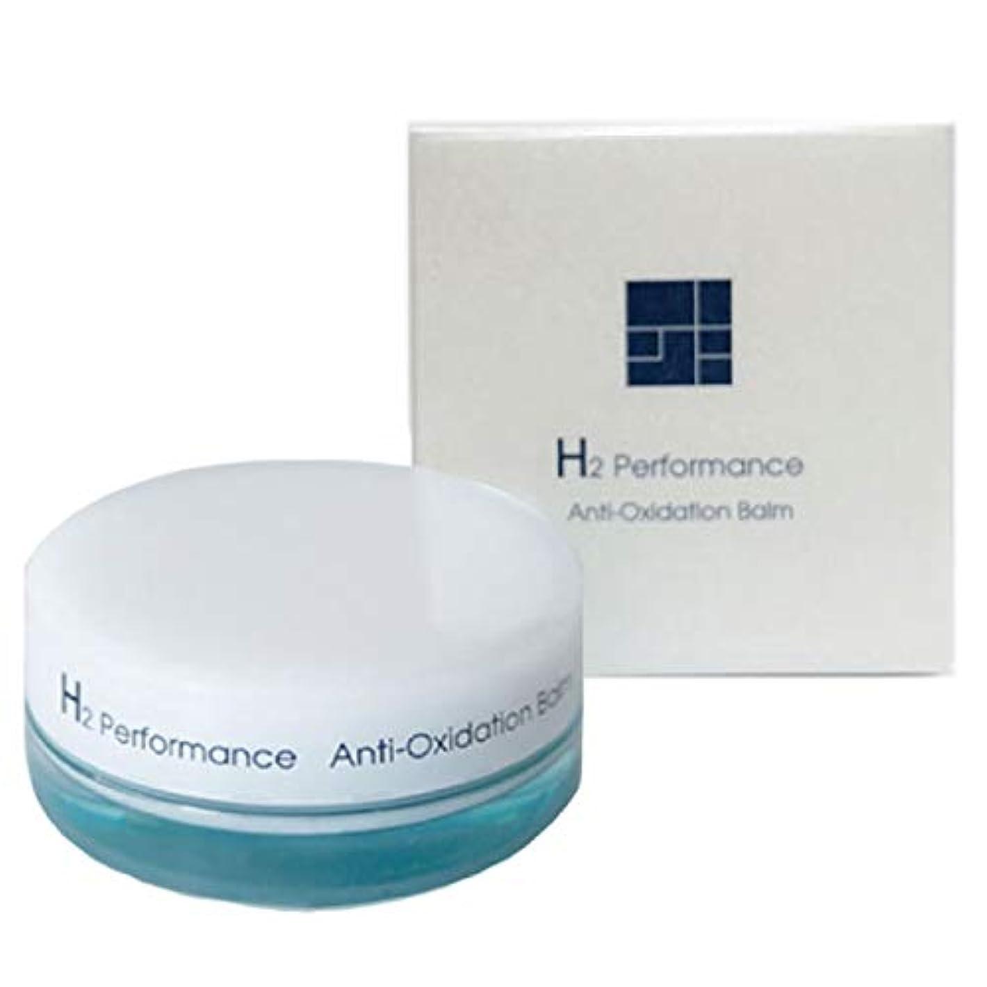 永久に信念散髪H2 Performance エイチツーパフォーマンス アンチオキシデイションバーム