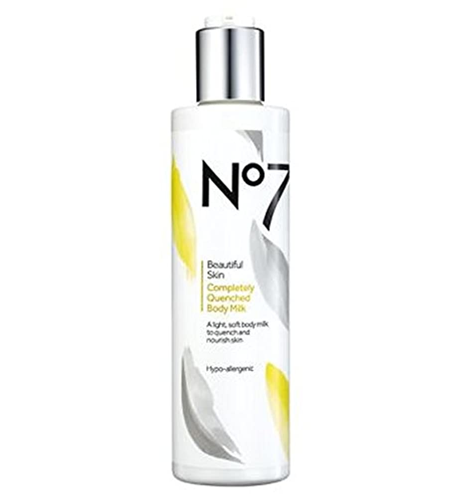 No7美しい肌完全に急冷ボディミルク (No7) (x2) - No7 Beautiful Skin Completely Quenched Body Milk (Pack of 2) [並行輸入品]