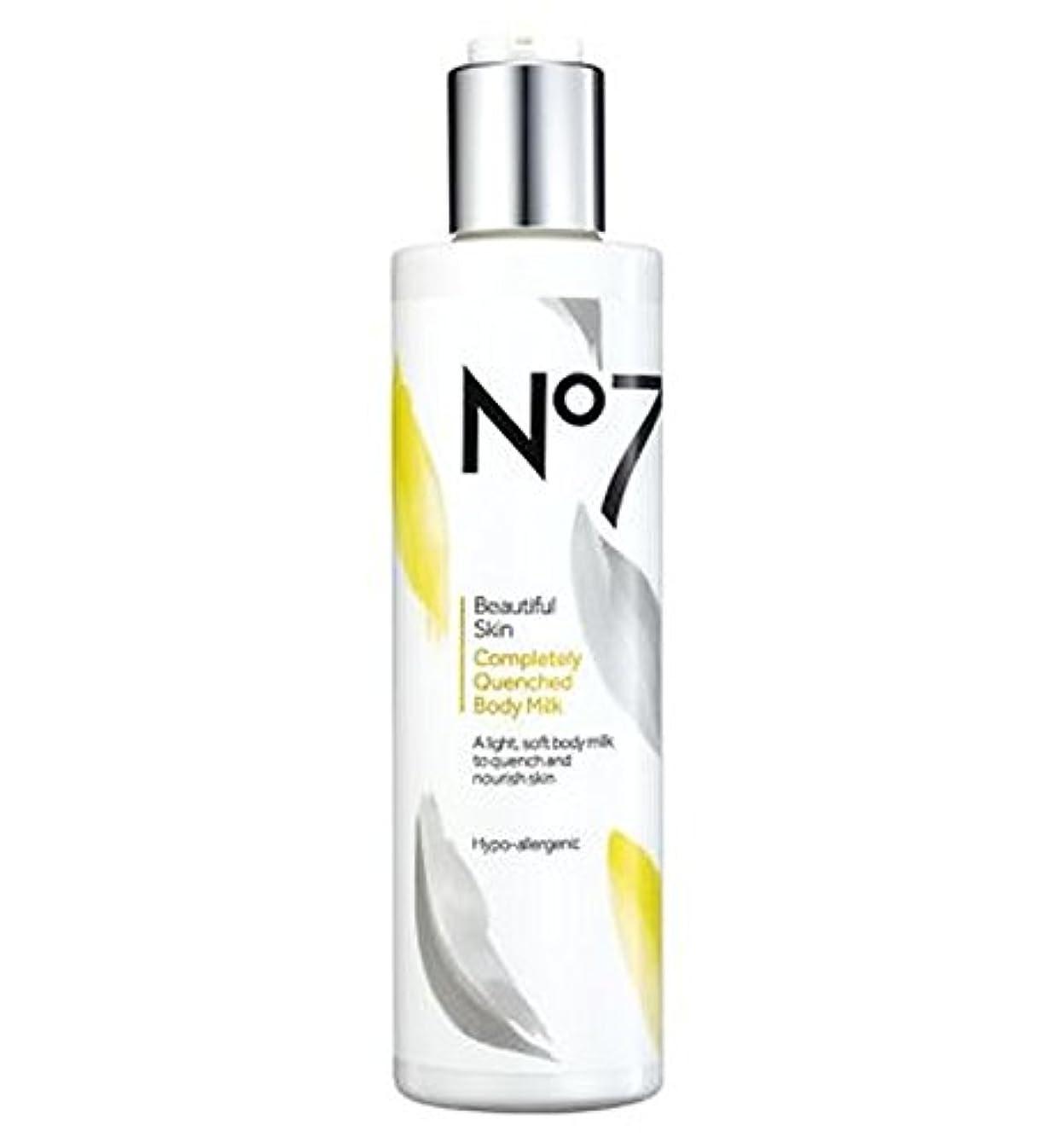 だらしないカッター戸惑うNo7 Beautiful Skin Completely Quenched Body Milk - No7美しい肌完全に急冷ボディミルク (No7) [並行輸入品]