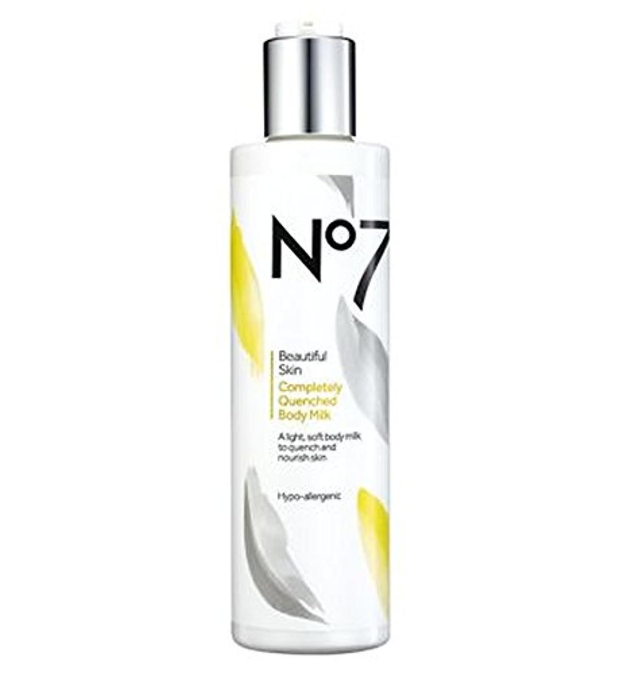 地域の保存するサロンNo7美しい肌完全に急冷ボディミルク (No7) (x2) - No7 Beautiful Skin Completely Quenched Body Milk (Pack of 2) [並行輸入品]