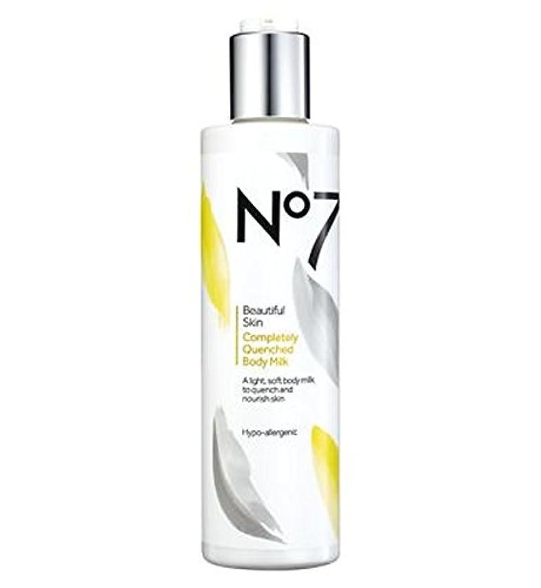 教育学探す放射するNo7 Beautiful Skin Completely Quenched Body Milk - No7美しい肌完全に急冷ボディミルク (No7) [並行輸入品]
