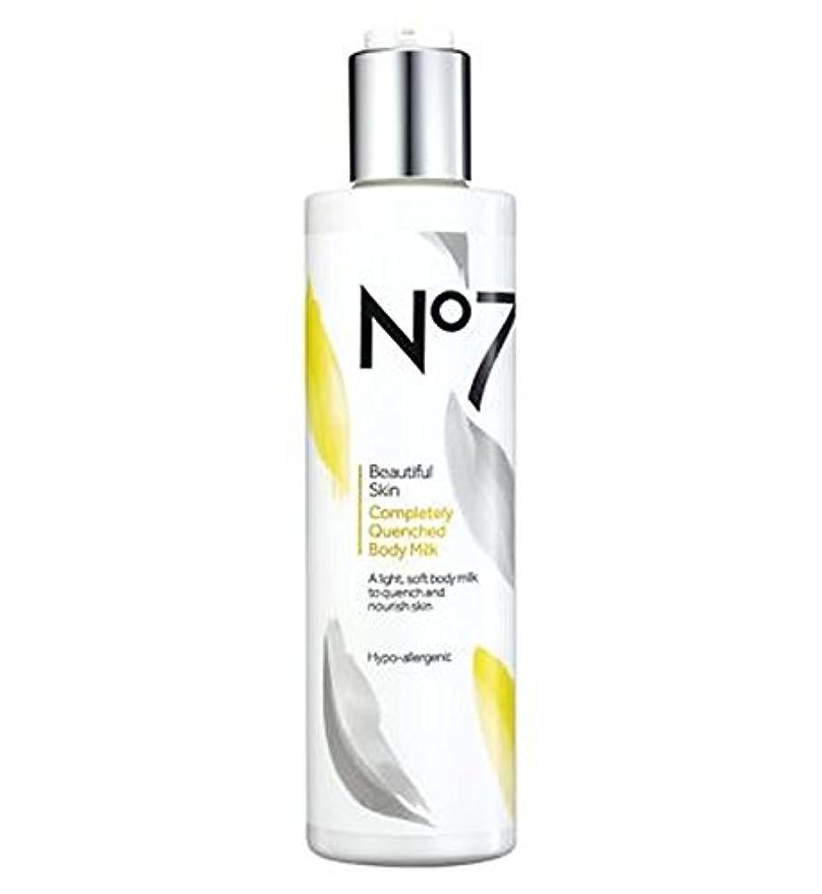 些細な必要とする報酬No7美しい肌完全に急冷ボディミルク (No7) (x2) - No7 Beautiful Skin Completely Quenched Body Milk (Pack of 2) [並行輸入品]