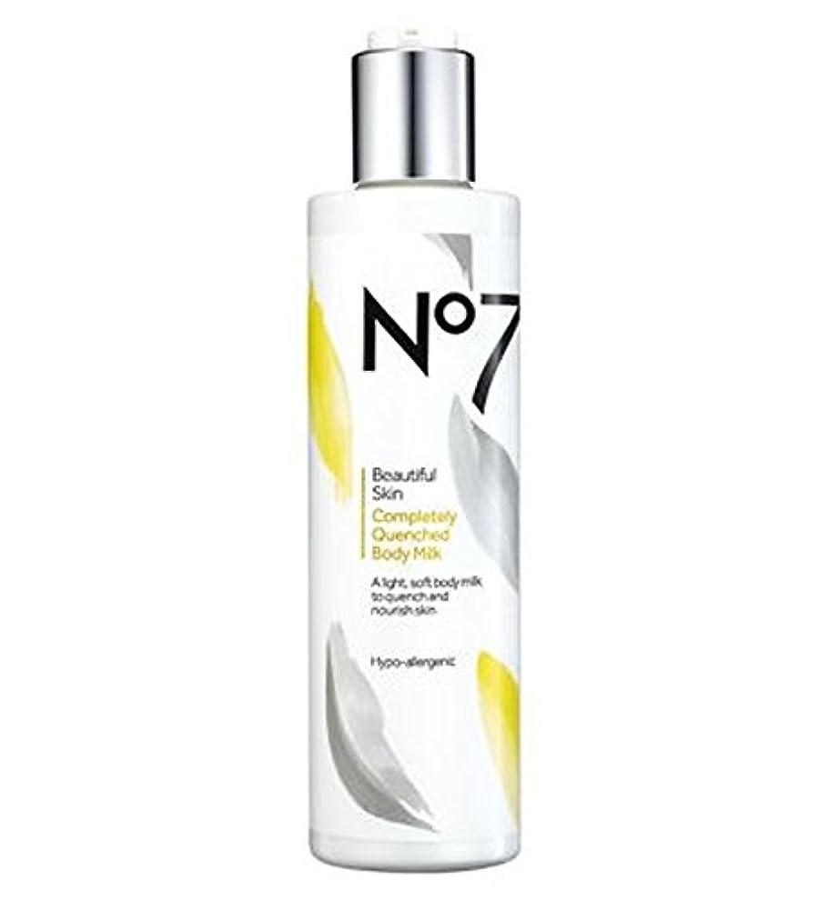 販売計画整理する回復するNo7美しい肌完全に急冷ボディミルク (No7) (x2) - No7 Beautiful Skin Completely Quenched Body Milk (Pack of 2) [並行輸入品]