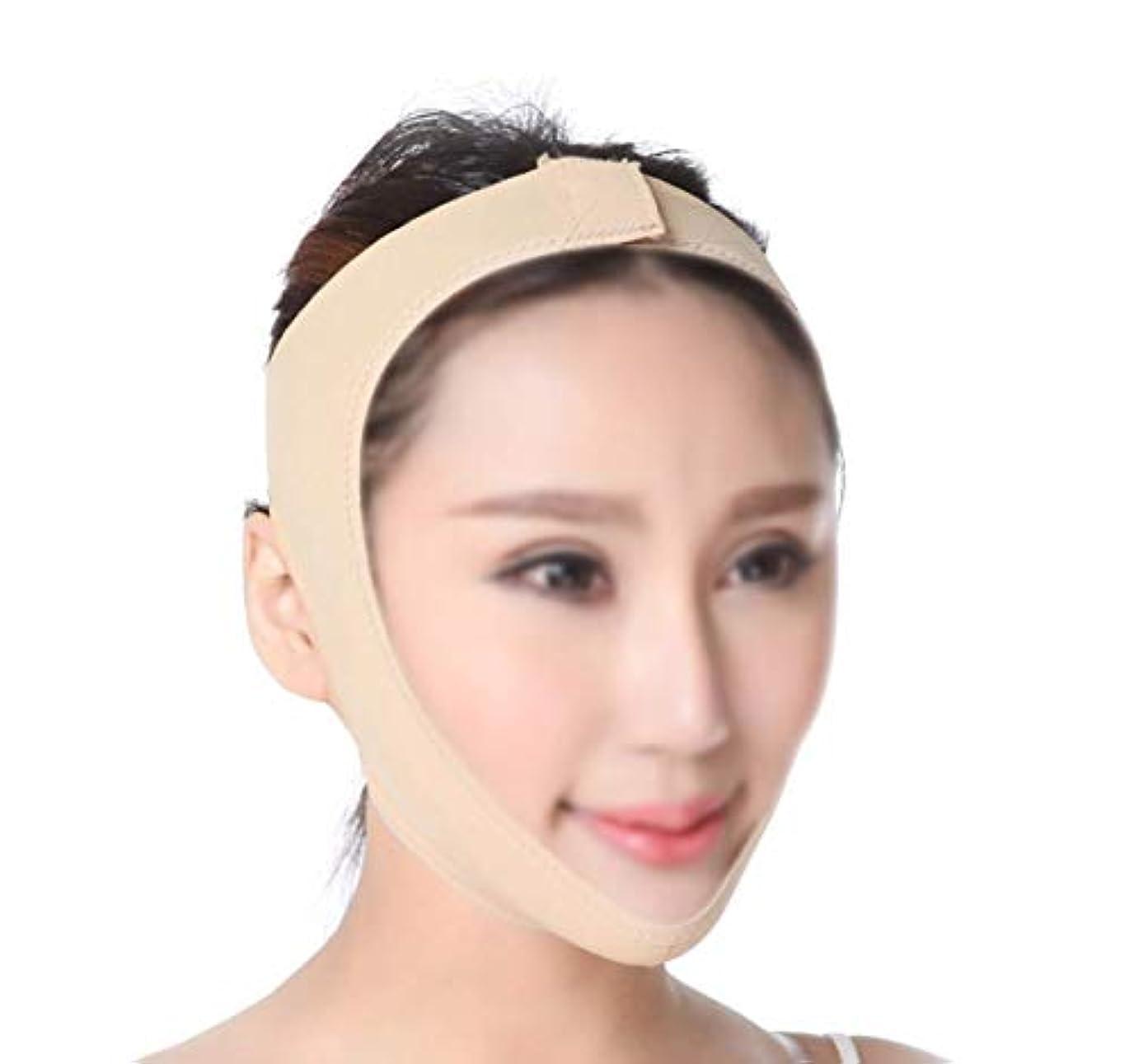 フェイスリフティング包帯、Vフェイスインストゥルメントフェイスマスクアーティファクト引き締めマスク手動フェイシャルマッサージ通気性肌のトーン(サイズ:M),Xl