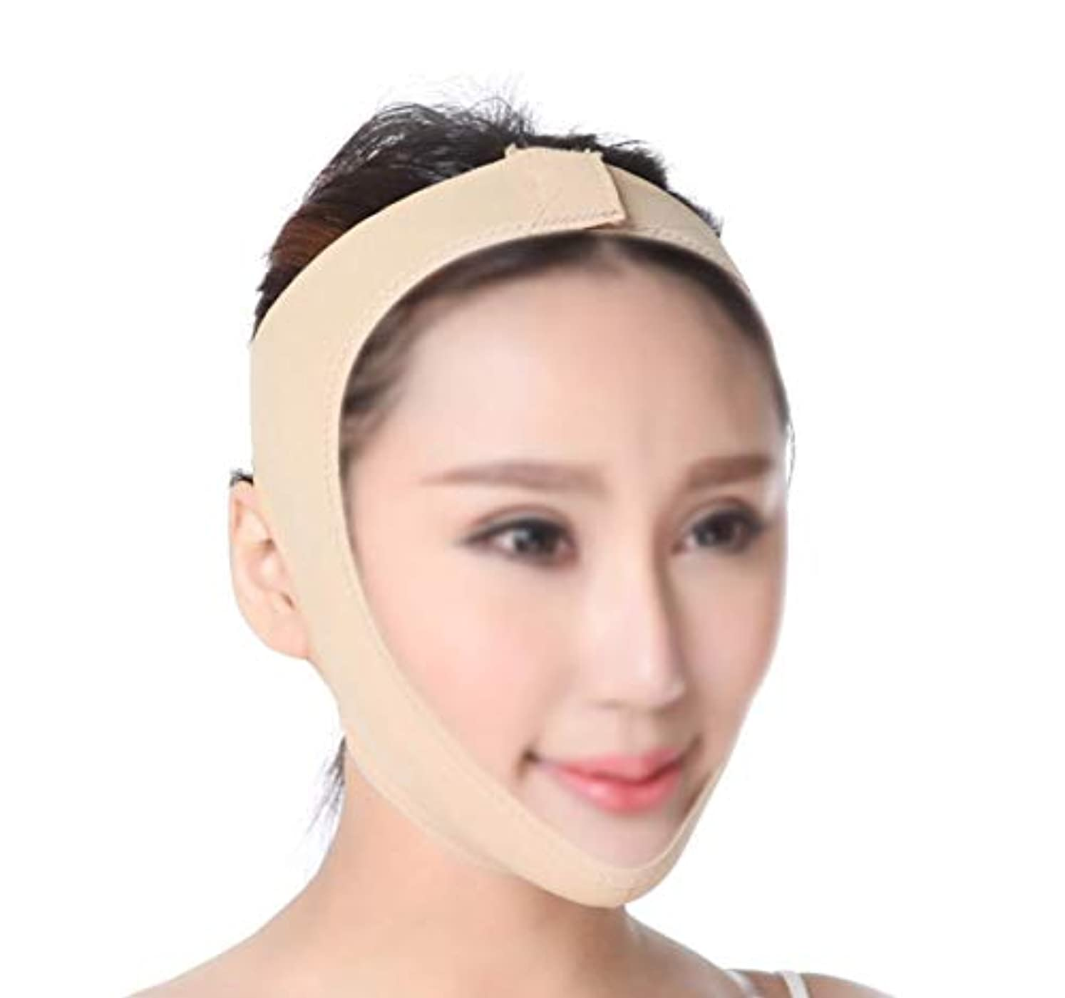 樹皮毛細血管正確フェイスリフティング包帯、フェイシャル減量アンチシワケアフェイスリフトで肌を引き締め、二重あごを効果的に改善し、V字型の顔になります(サイズ:S),Xl