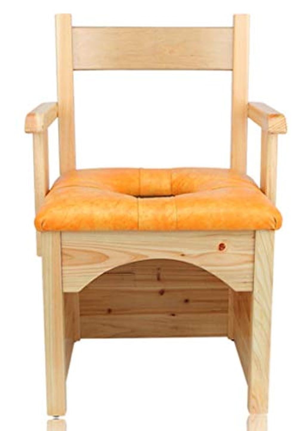 徐々に貴重な補助最高級のヨモギ蒸し椅子セット, ヨモギ蒸し服ピンク