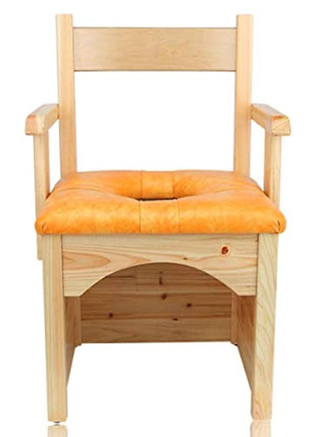 ポジティブおめでとうアンティーク最高級のヨモギ蒸し椅子セット, ヨモギ蒸し服ピンク