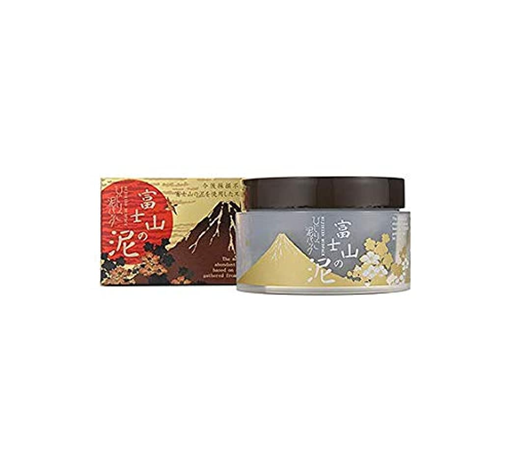 独立した可愛い扱うひじりこ化粧品 ひじりこ泥パックS 富士山の泥 120g