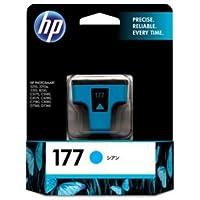 (まとめ) HP177 インクカートリッジ シアン C8771HJ 1個 【×3セット】 〈簡易梱包