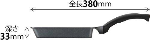 【Amazon.co.jp限定】超軽量 卵焼き器 14×19cm 内面4層ダブルマーブルコート ガス火専用 ブラック 和平フレイズ ACM-9575