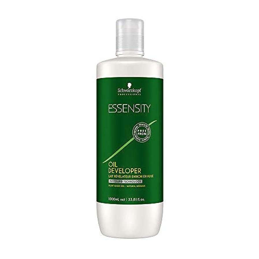 リーガン蒸留中央Schwarzkopf Essensity Oil Developer- 8.5% / 28 Volume- 33.8 oz by Schwarzkopf Professional by Schwarzkopf Professional