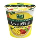 サンヨー食品 サッポロ一番 グリーンプレミアム たっぷり野菜 塩レモン味らーめん 74g×12個入