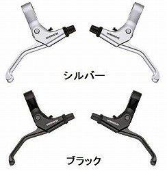 シマノ BL-R550 左右セット (ブレーキレバー) SHIMANO フラットバーシリーズ ブレーキレバー BLR550 ブラック(BL-R550-L)
