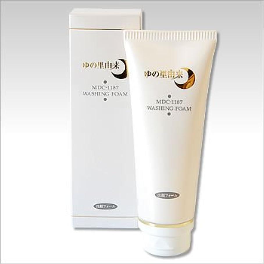 アセンブリ貴重な抜本的なゆの里由来 化粧品 洗顔フォーム 110g