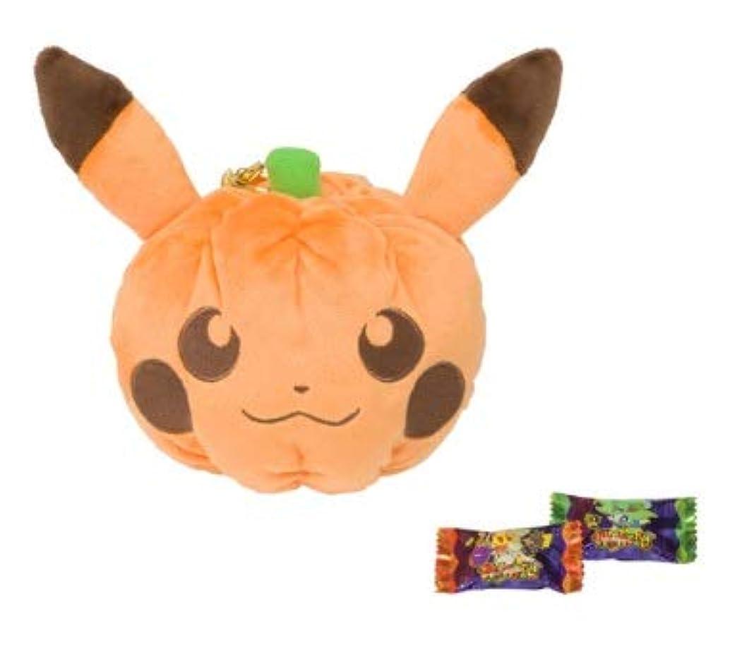 表現隣人シードキャンディ入りぬいぐるみポーチ Halloween Festival!