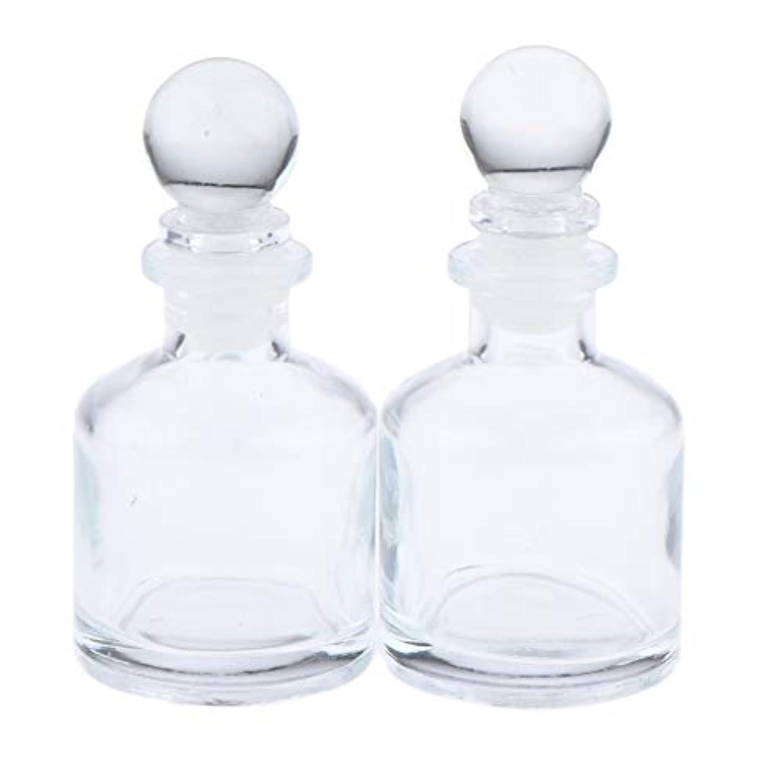 T TOOYFUL エッセンシャルオイル ボトル ガラス 香り ローション 化粧品 詰替え容器 2サイズ選べ - 50ミリリットル