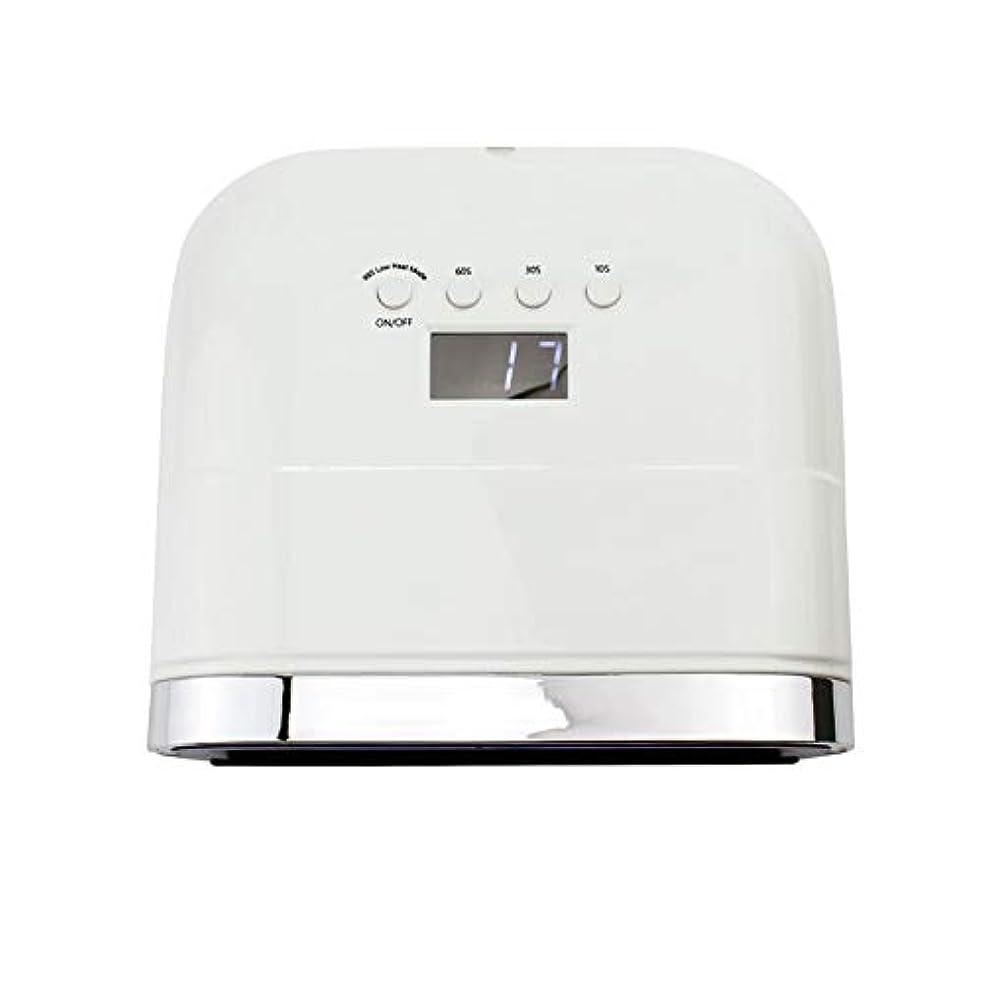 ネイルドライヤー - 光線療法機械48ワットクリスタルディスプレイデュアル光源無痛モードマニキュアled乾燥uv低熱モードネイルマシン