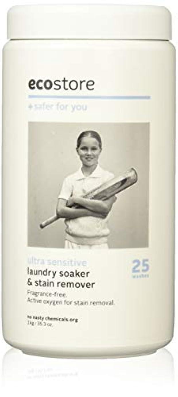 ecostore エコストア ソーク&ウォッシュパウダー  【無香料/ウルトラセンシティブ】 1kg 衣類 布製品用 漂白剤