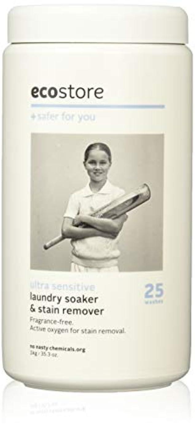 ecostore(エコストア) ソーク&ウォッシュパウダー  【無香料/ウルトラセンシティブ】 1kg 衣類 布製品用 漂白剤