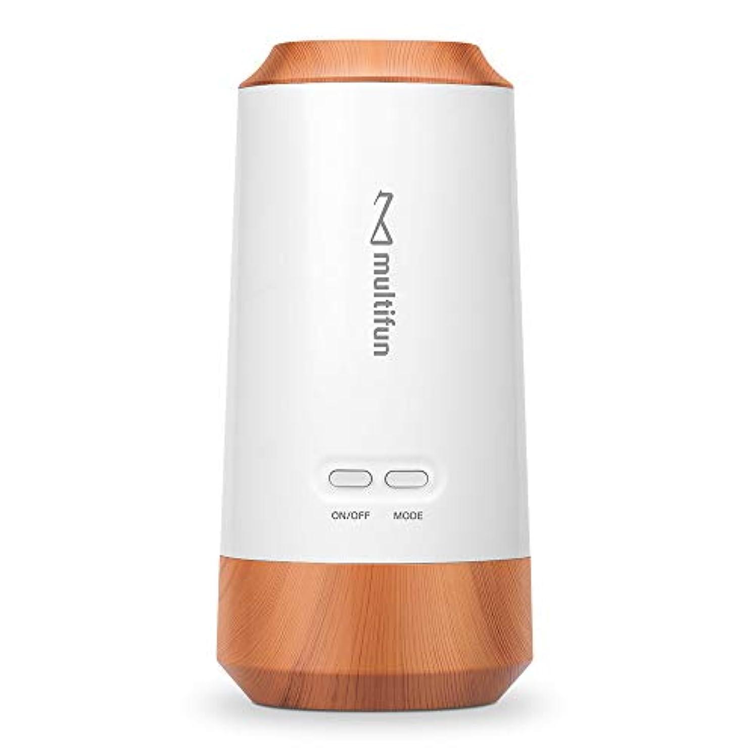 バタフライ免疫するライブmultifun アロマディフューザー ネブライザー式 気化式 車載用 コードレス 水を使わない 充電式 静音 車用 10mlアロマ320時間使える 精油瓶1個 スポイト付き 6畳~9畳まで
