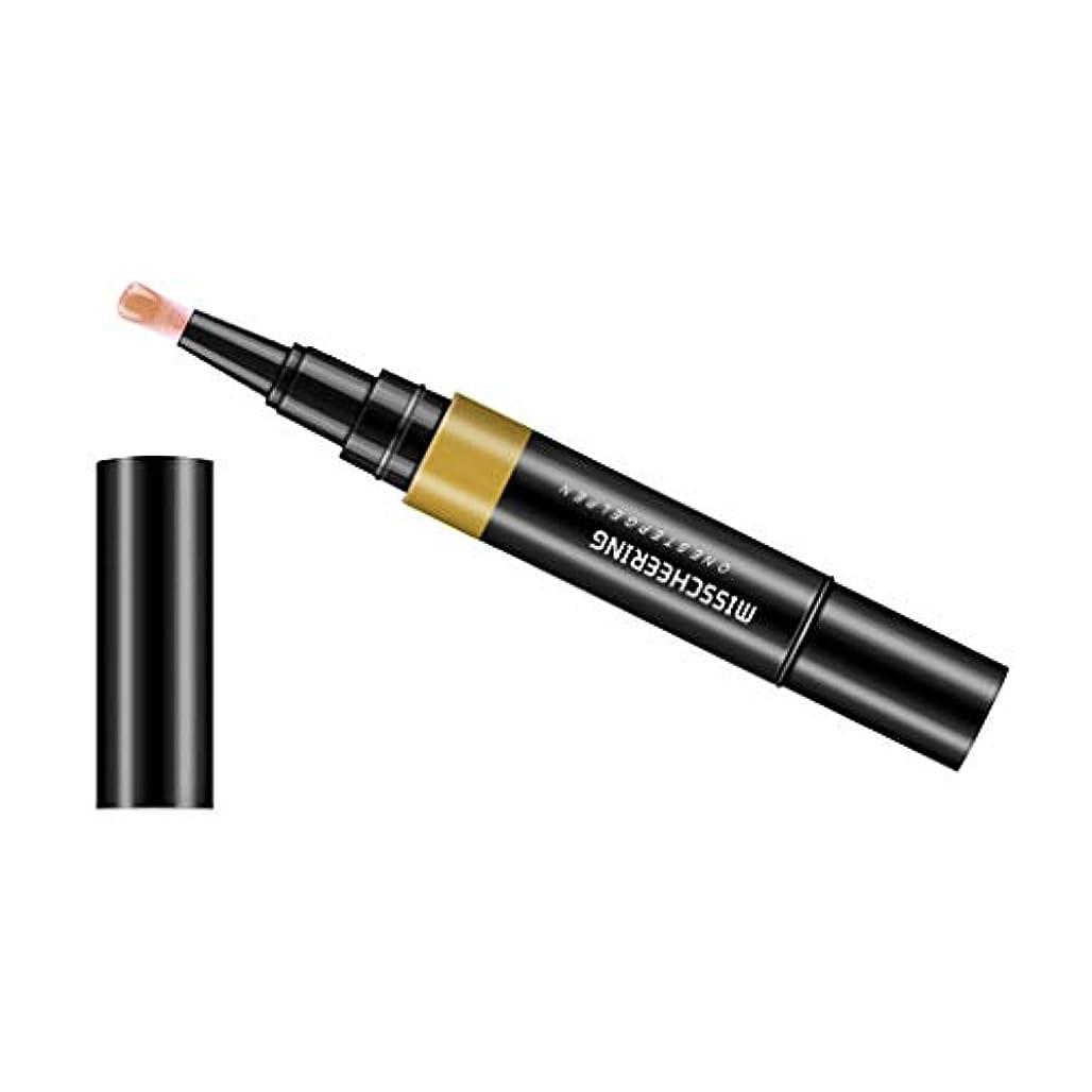 感度人質部分的Toygogo ジェル マニキュアペン ワニスラッカー ネイルアートペン 3 イン 1 サロン 初心者 セルフネイル DIY - コーヒー