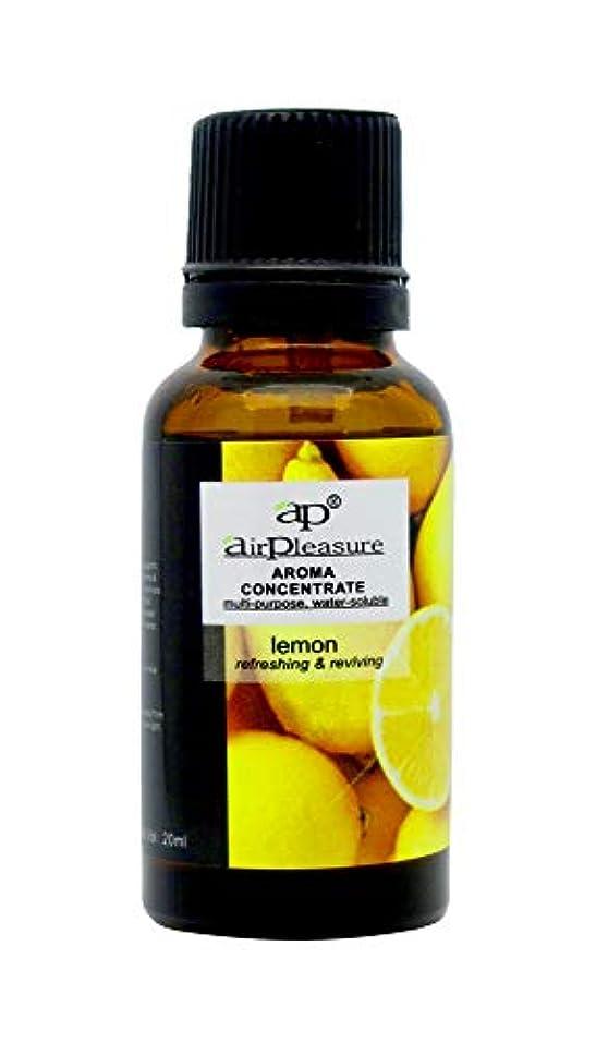 混合した花に水をやる主張URBAN STANDARD 水溶性アロマオイル レモン 20ml アロマオイル 【アロマディフューザー 加湿器 アロマポット対応】