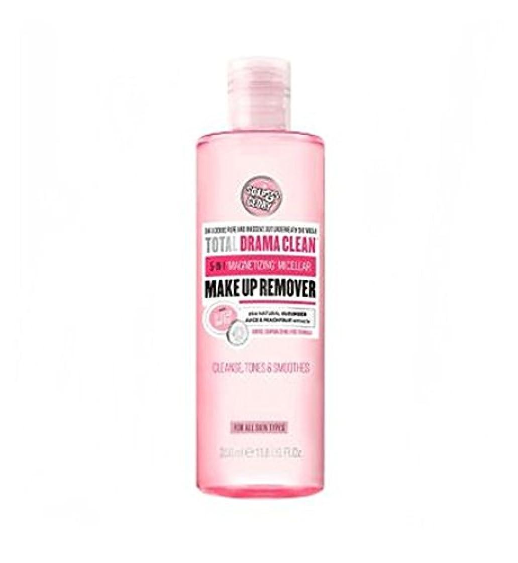 によって哀悲しいことに石鹸&栄光のドラマクリーン?5-In-1のミセル洗浄水350ミリリットル (Soap & Glory) (x2) - Soap & Glory DRAMA CLEAN? 5-in-1 Micellar Cleansing...