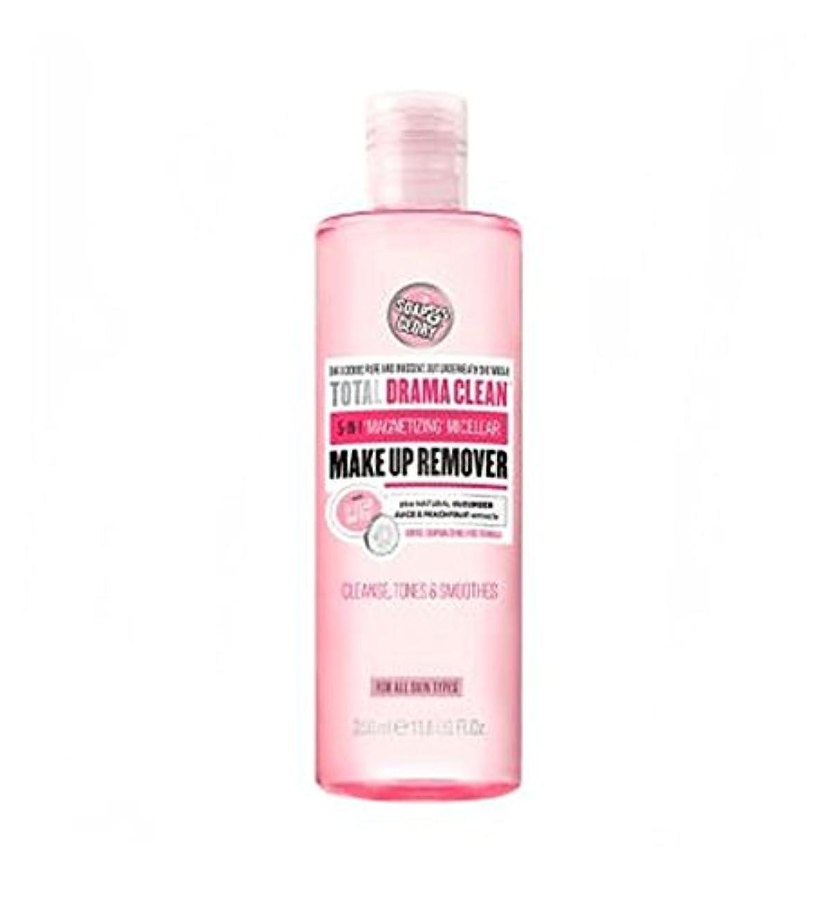 じゃがいも血単語石鹸&栄光のドラマクリーン?5-In-1のミセル洗浄水350ミリリットル (Soap & Glory) (x2) - Soap & Glory DRAMA CLEAN? 5-in-1 Micellar Cleansing...