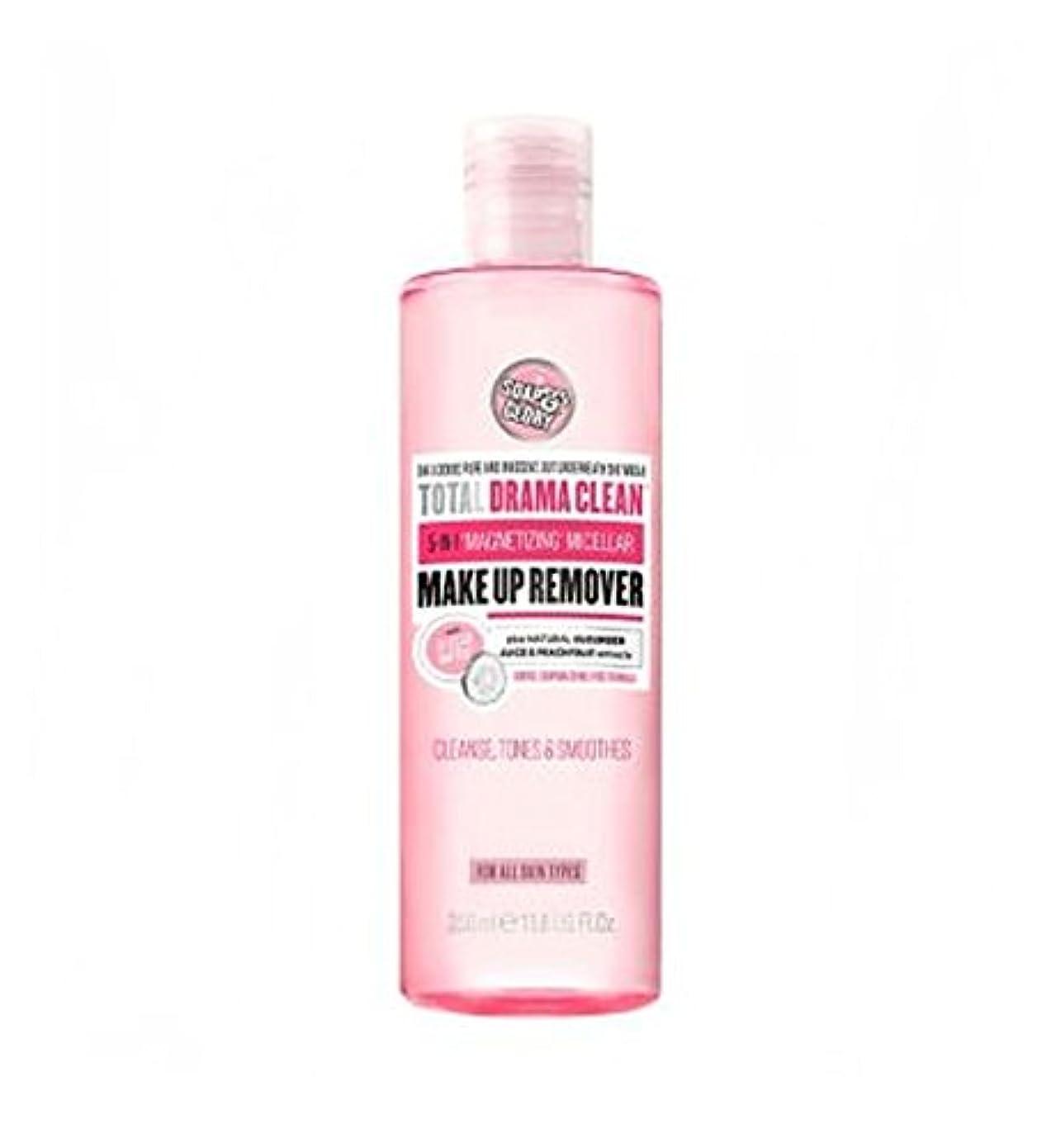 絶縁する累積炭素石鹸&栄光のドラマクリーン?5-In-1のミセル洗浄水350ミリリットル (Soap & Glory) (x2) - Soap & Glory DRAMA CLEAN? 5-in-1 Micellar Cleansing...