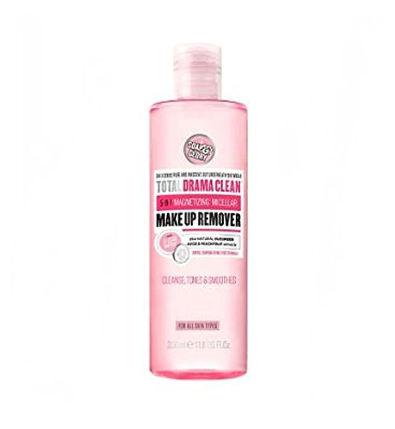 薄いフィドル拘束Soap & Glory DRAMA CLEAN? 5-in-1 Micellar Cleansing Water 350ml - 石鹸&栄光のドラマクリーン?5-In-1のミセル洗浄水350ミリリットル (Soap &...