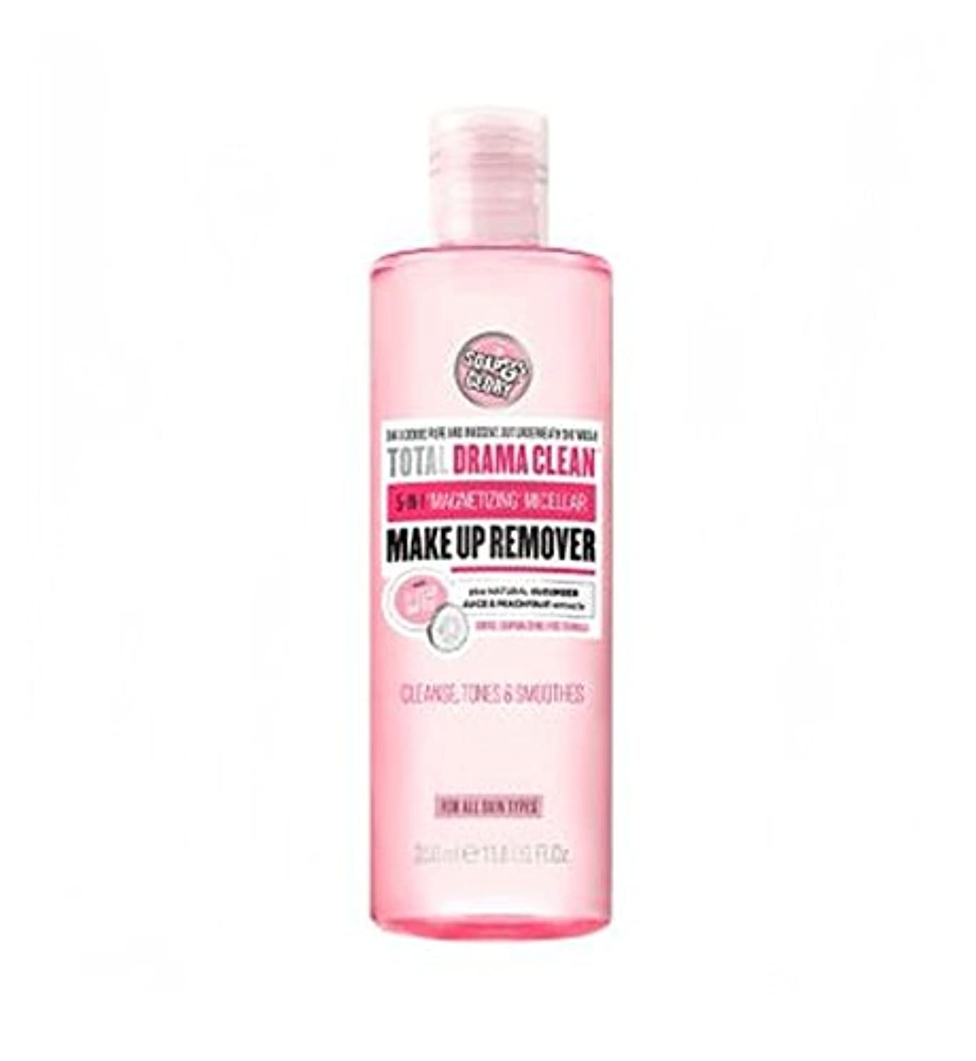 アンケートパール展開する石鹸&栄光のドラマクリーン?5-In-1のミセル洗浄水350ミリリットル (Soap & Glory) (x2) - Soap & Glory DRAMA CLEAN? 5-in-1 Micellar Cleansing...