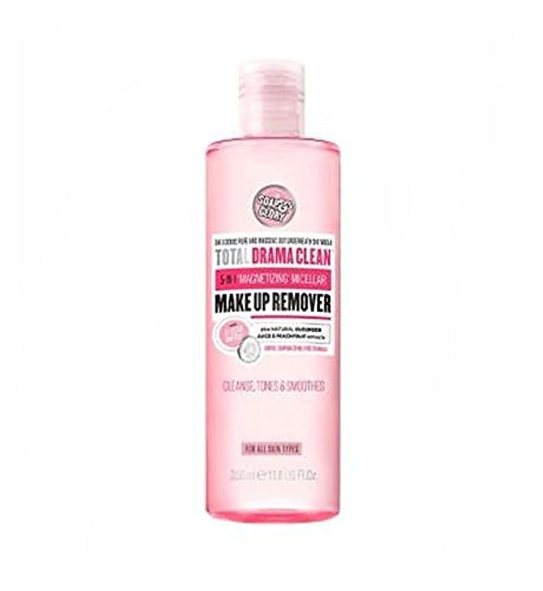はねかける偽善者下着Soap & Glory DRAMA CLEAN? 5-in-1 Micellar Cleansing Water 350ml - 石鹸&栄光のドラマクリーン?5-In-1のミセル洗浄水350ミリリットル (Soap &...