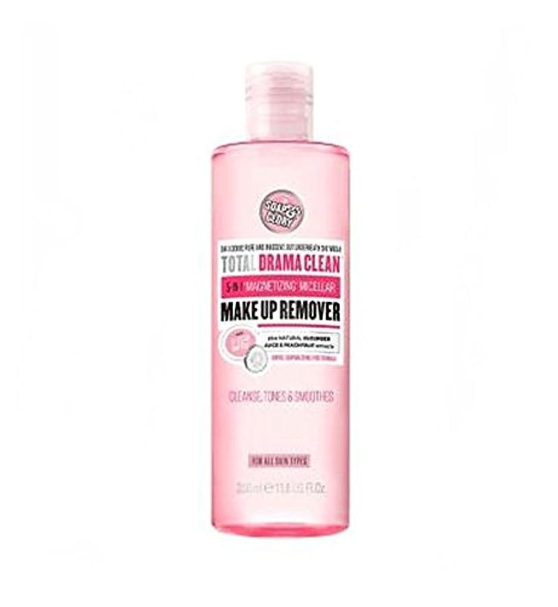 おもしろい山石鹸&栄光のドラマクリーン?5-In-1のミセル洗浄水350ミリリットル (Soap & Glory) (x2) - Soap & Glory DRAMA CLEAN? 5-in-1 Micellar Cleansing...