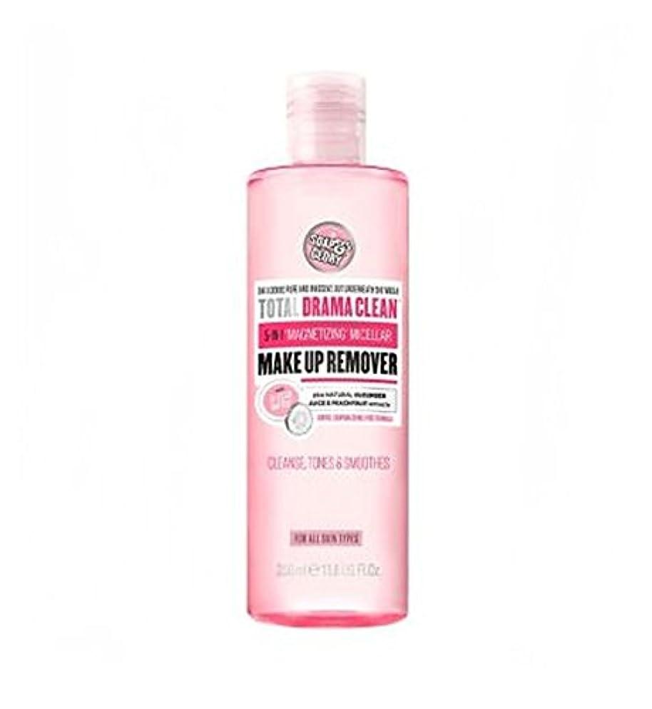 開示する香り追い付く石鹸&栄光のドラマクリーン?5-In-1のミセル洗浄水350ミリリットル (Soap & Glory) (x2) - Soap & Glory DRAMA CLEAN? 5-in-1 Micellar Cleansing...