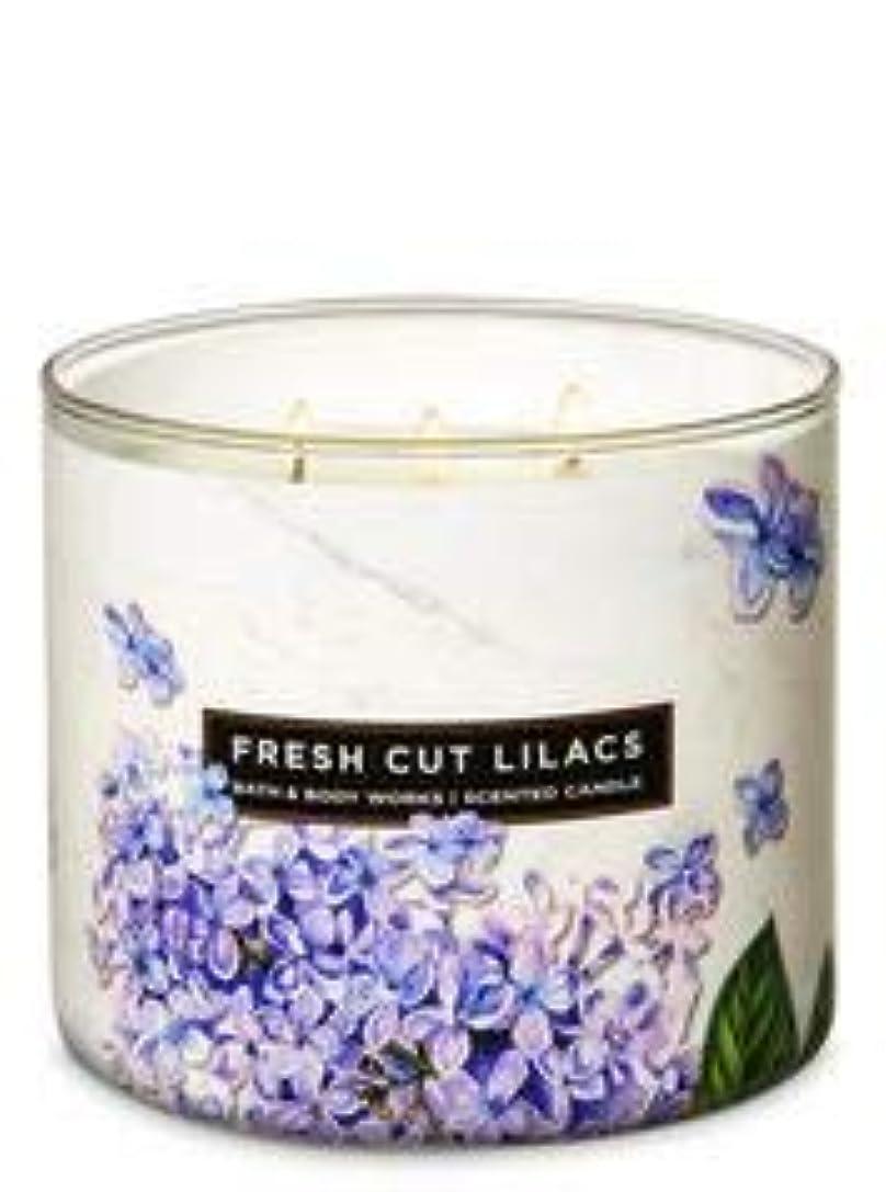 アレルギー前述の花に水をやる【Bath&Body Works/バス&ボディワークス】 アロマキャンドル フレッシュカットライラック 3-Wick Scented Candle Fresh Cut Lilacs 14.5oz/411g [並行輸入品]