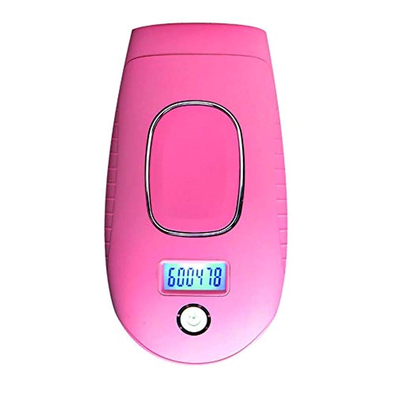 キャプテンブライベスビオ山地震女性男性の家庭用デジタルディスプレイ全身永久脱毛無痛レーザー脱毛器と脱毛機器,ピンク