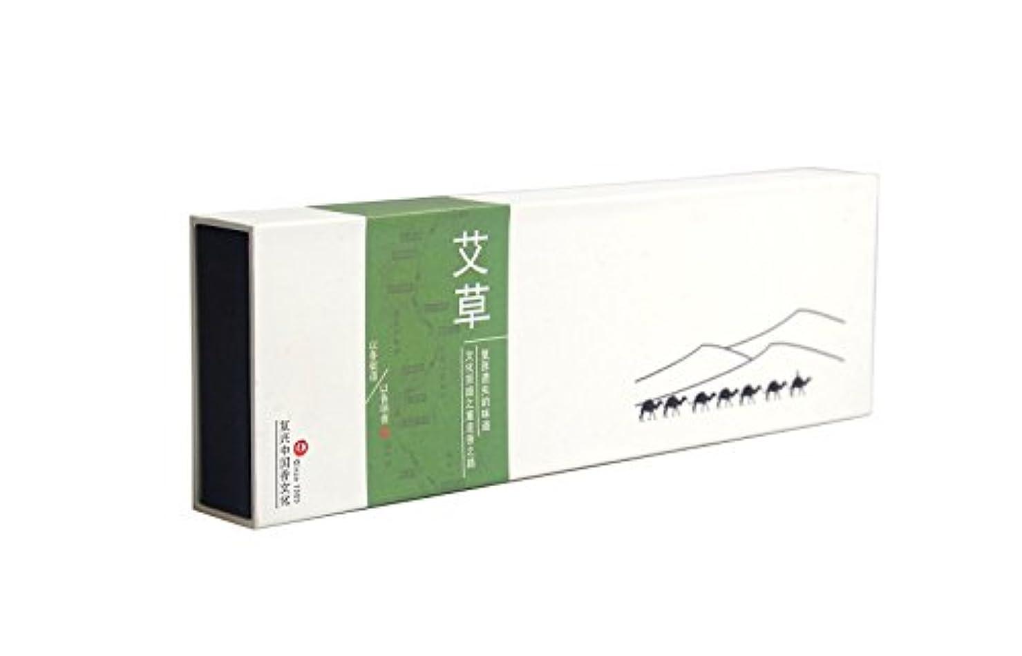 不正確人里離れた郵便屋さんHwagui アロマ お香 お線香立て 手作り 優しい香り ヨモギ しぜん スティック 天然香料 21cm 45分 60g