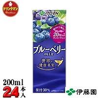 伊藤園 世界の健康果実 ブルーベリーMIX 200ml×24本
