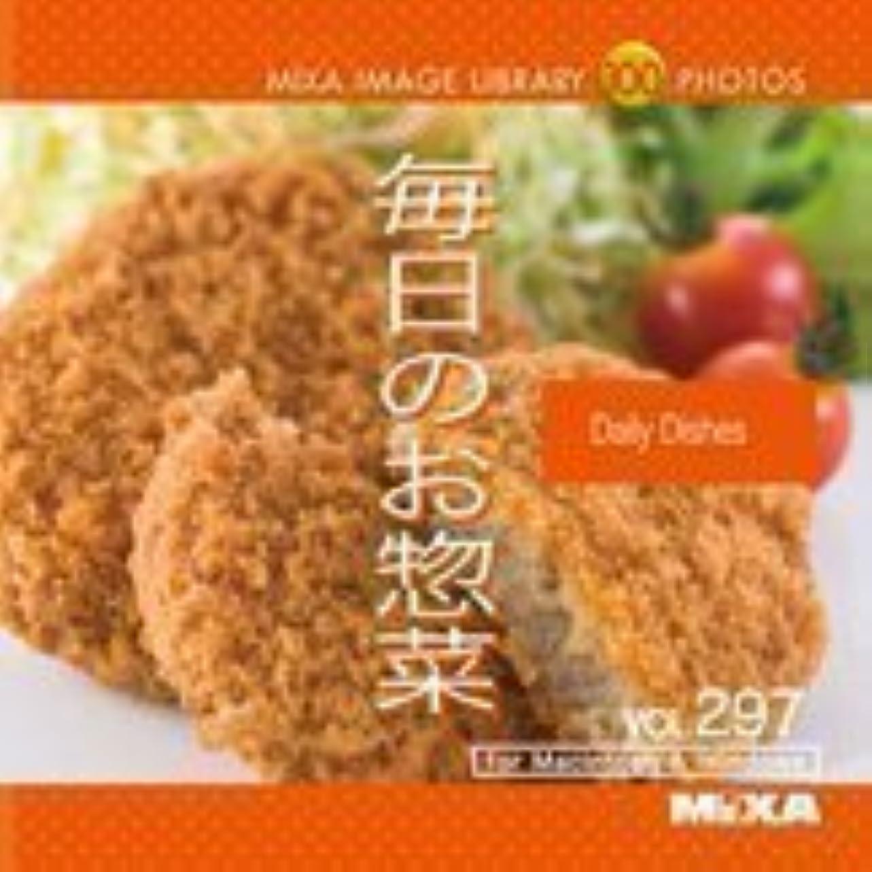 MIXA IMAGE LIBRARY Vol.297 毎日のお惣菜
