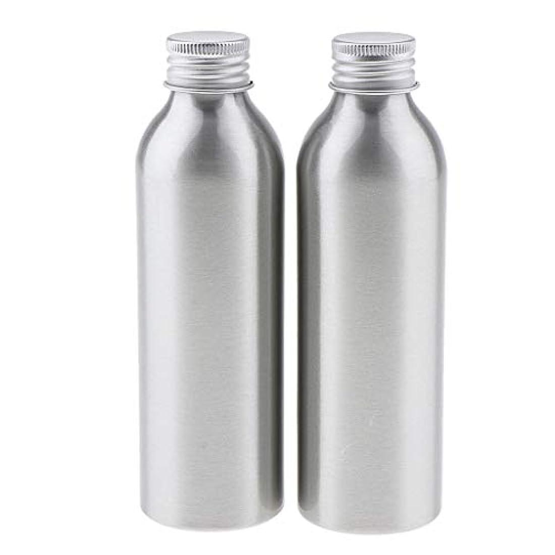 すり確執ラケットディスペンサーボトル 空ボトル アルミボトル 化粧品ボトル 詰替え容器 広い口 防錆 全5サイズ - 150ml