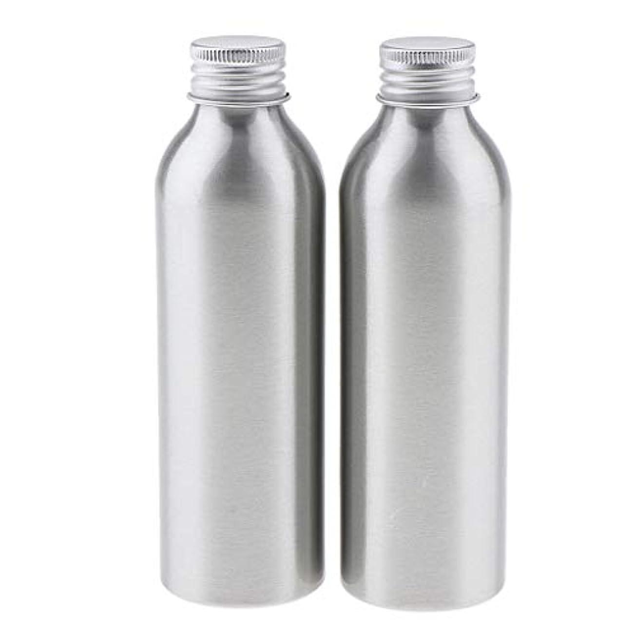 背骨霧してはいけない2本 アルミボトル 空容器 化粧品収納容器 ディスペンサーボトル シルバー 全5サイズ - 150ml