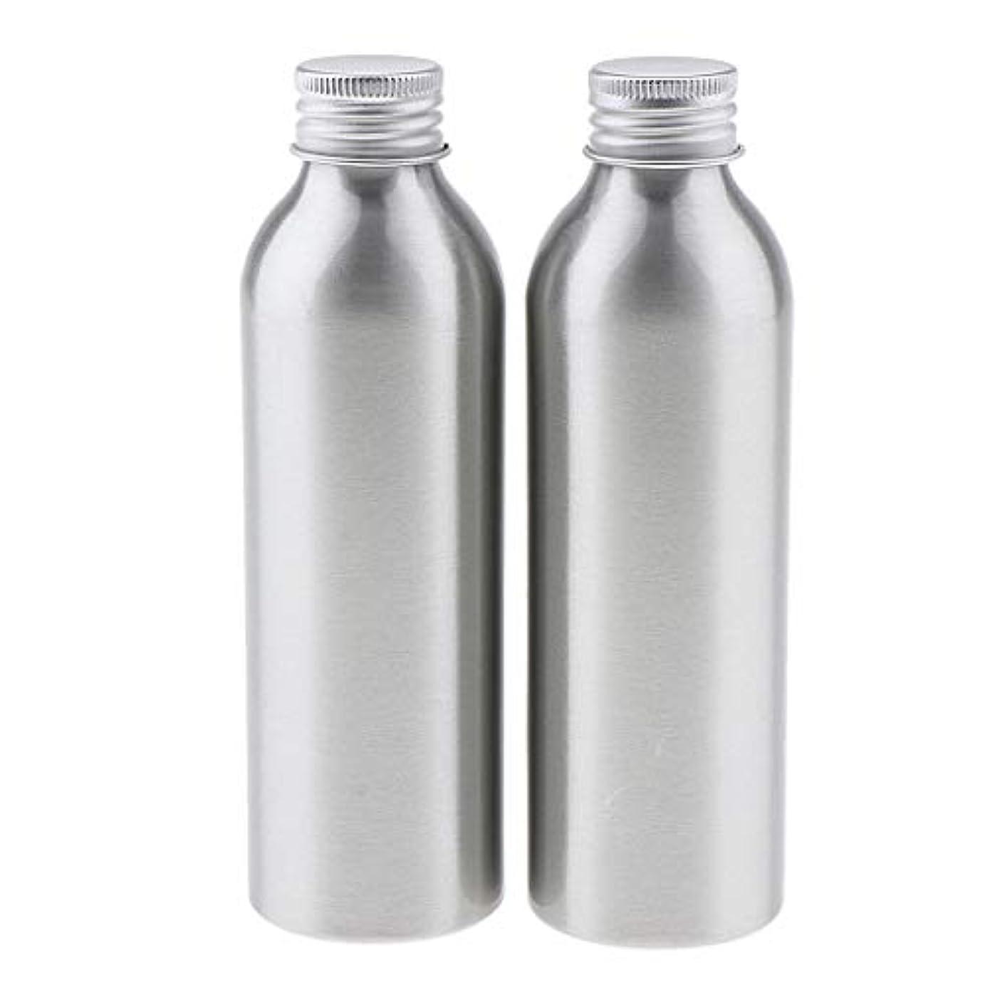 近傍生命体織る2本 アルミボトル 空容器 化粧品収納容器 ディスペンサーボトル シルバー 全5サイズ - 150ml