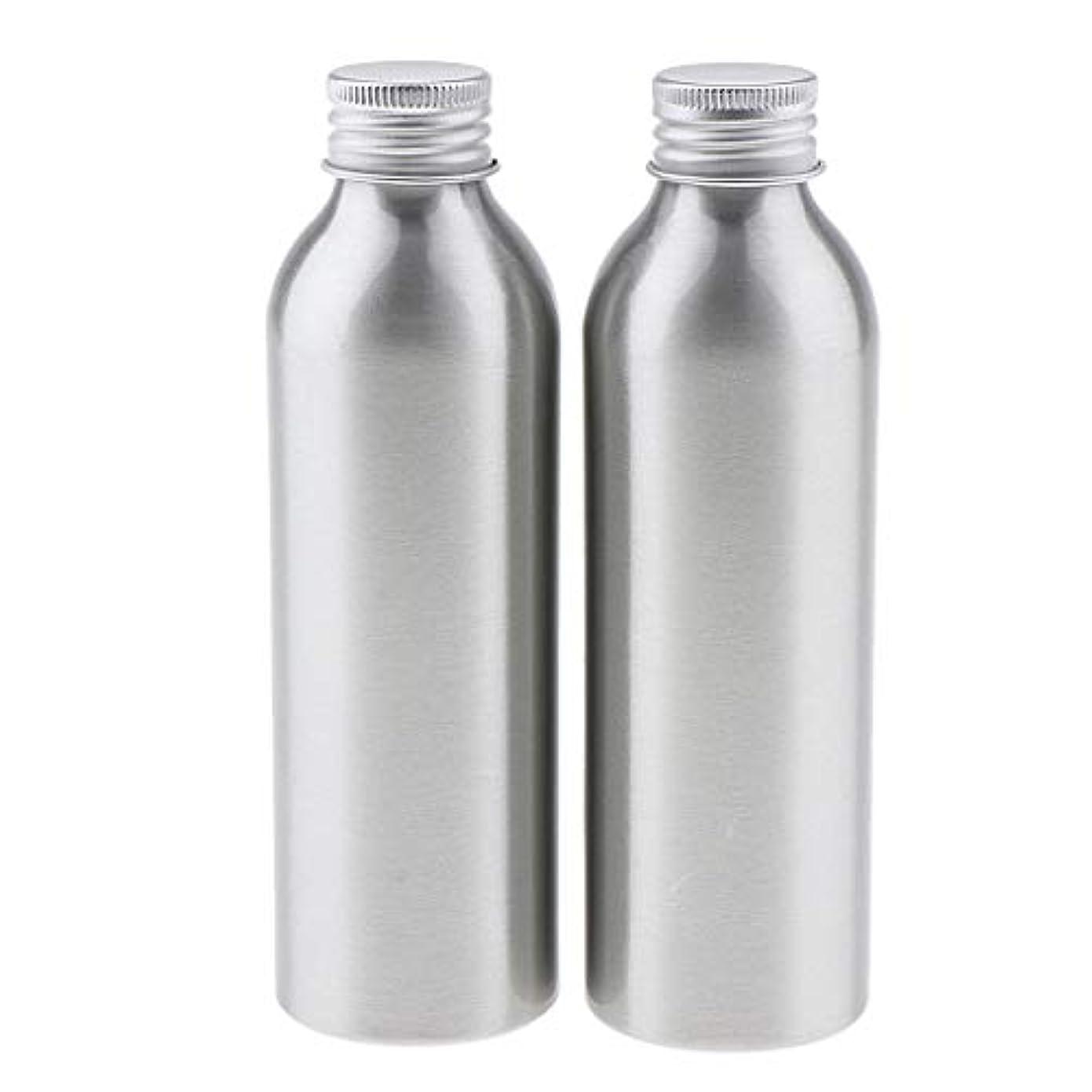 クレジット病自殺ディスペンサーボトル 空ボトル アルミボトル 化粧品ボトル 詰替え容器 広い口 防錆 全5サイズ - 150ml