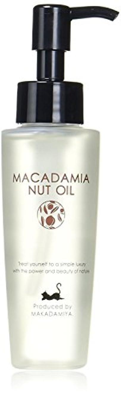 スロット方言に応じてマカダミアナッツオイル80ml (天然100%無添加 無農薬 有機栽培) 高級サロン仕様 マッサージオイル キャリアオイル (フェイス/ボディ用)