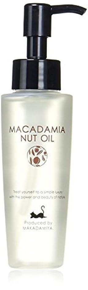 マカダミアナッツオイル80ml (天然100%無添加 無農薬 有機栽培) 高級サロン仕様 マッサージオイル キャリアオイル (フェイス/ボディ用)