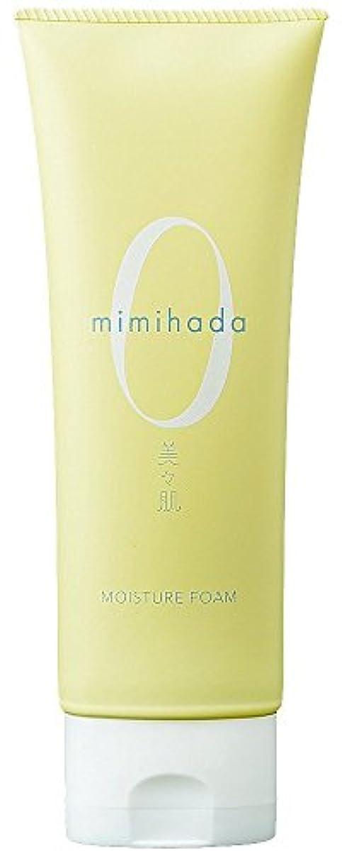 消える品種チロ美々肌 モイスチャーフォーム 120g 洗顔料