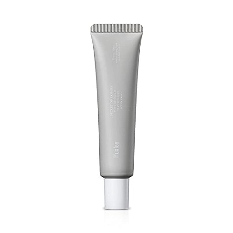 目覚める繰り返し報いるHuxley Tone Up Cream;Stay Sun Safe 35ml/ハクスリー トーンアップ クリーム;ステイ サン セーフ 35ml [並行輸入品]