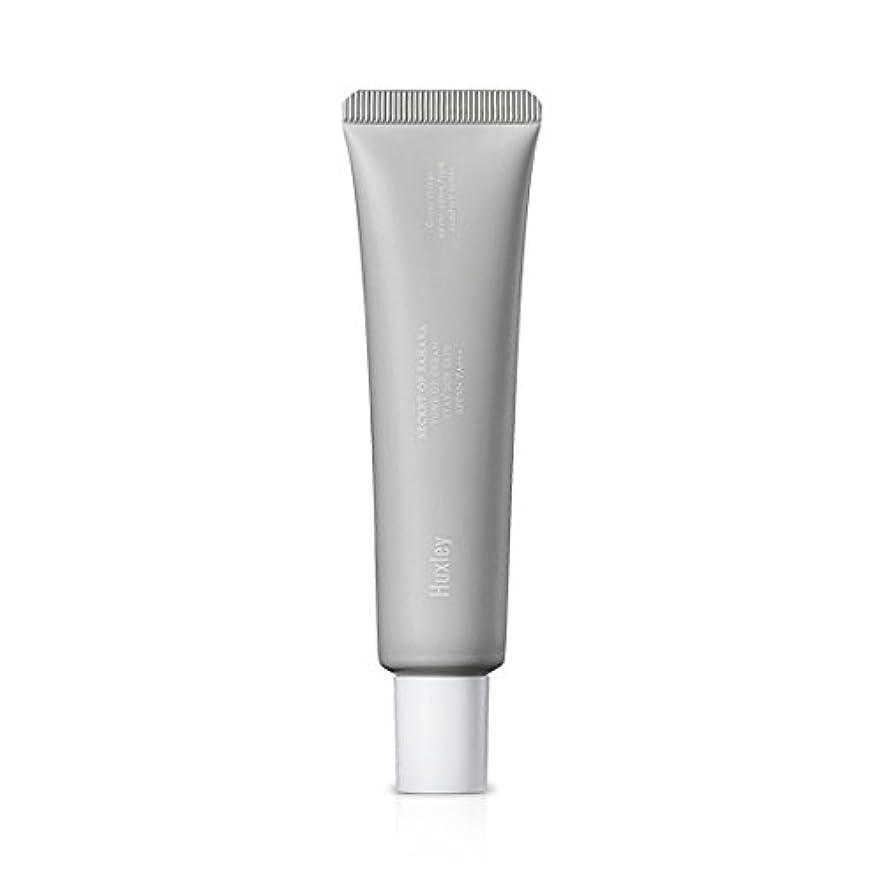 加速する五十イブHuxley Tone Up Cream;Stay Sun Safe 35ml/ハクスリー トーンアップ クリーム;ステイ サン セーフ 35ml [並行輸入品]